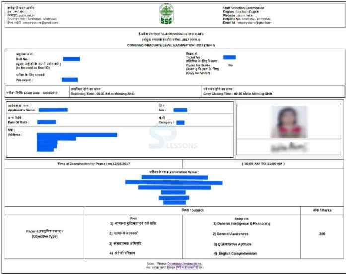 ssc cgl admit card  ssc admit card 2013 ranching.php #15